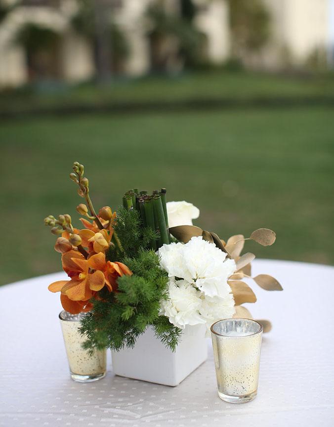 The Wedding of Michelle & Aarion